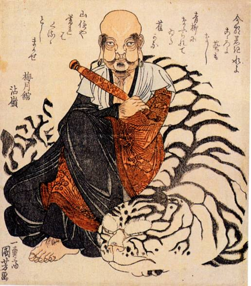 Hattara_Sonja_with_his_white_tiger utagawa kuniyoshi