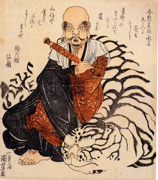 Hattara_Sonja_with_his_white_tiger utagawa kuniyoshi